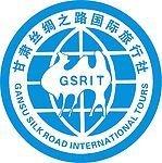 甘肃丝绸之路国际旅行社有限责任公司